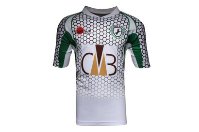 Samurai Nigeria 2017/18 - Maillot de Rugby Réplique à Domicile