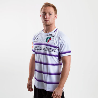Kukri Leicester Tigers 2018/19 - Maillot de Rugby Réplique Alterné
