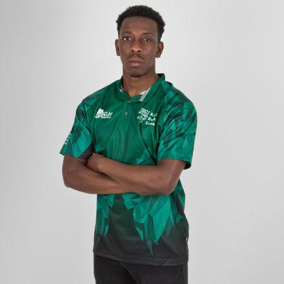Samurai Kenya 7s 2018 RWC - Maillot de Rugby Réplique Alterné