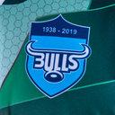 Bulls 2019, Maillot Super Rugby extérieur, manches courtes