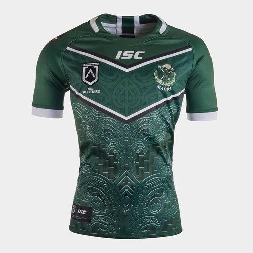 Maillot de Rugby, Nouvelle Zélande Maori All Stars 2020