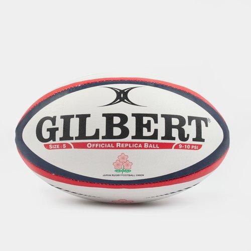 Japon - Ballon de Rugby Réplique Officielle