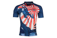 World Beach Rugby Kamikaze 7s 2017/18 - Maillot de Rugby Domicile